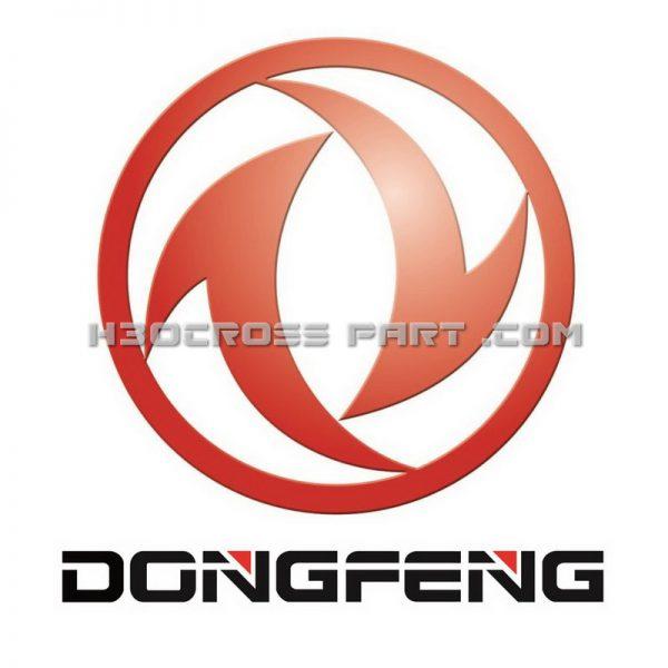 چراغ خطر عقب روی گلگیر چپ اس DongFeng S30