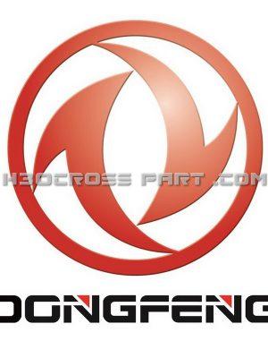 چراغ مه شکن عقب راست دانگ فنگ اس DongFeng S30